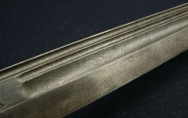 Crude Armenian dagger 19th century