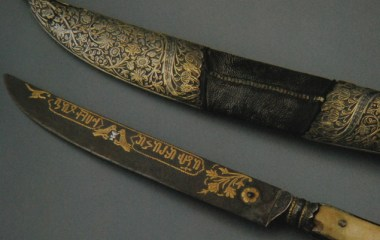 Decorated Armenian knife, 19th c.