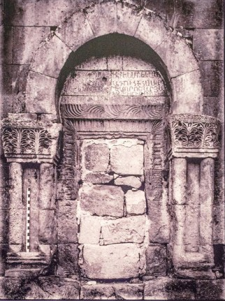 Entrance of the Tekor Basilica dated to the 480's AD.