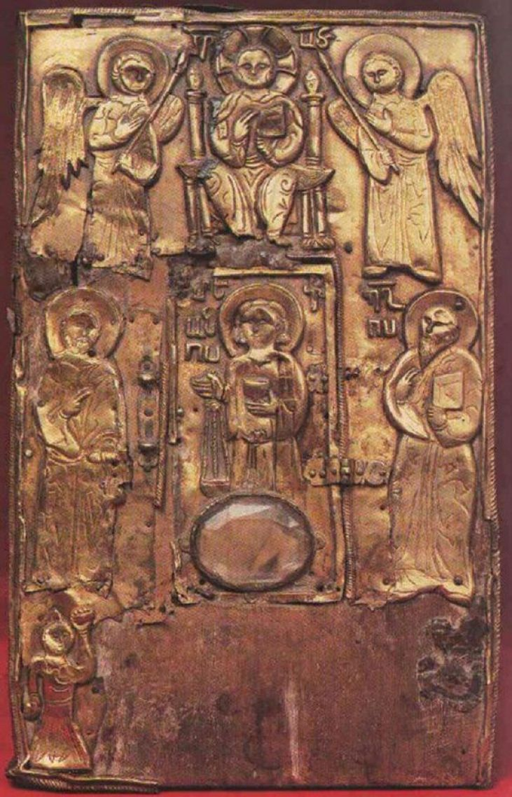 Etchmiadzin 10th century Armenian Apostolic Church Bible cover, gilded with angels and saints.