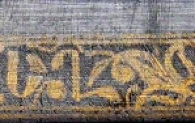 Inscription on 19th c. Armenian dagger