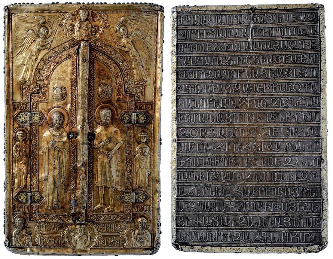 Khotakerats Surb Nshan Manuscript 1300 From The Holy Etchmiadzin Treasury