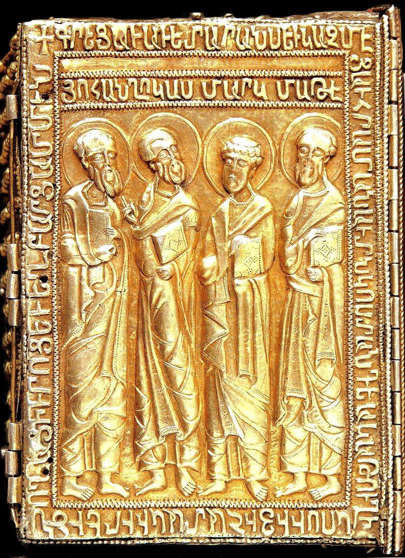 Lower cover of Malatya Gospel of Catholicos Constantine I. Hṙomkla. 1249.