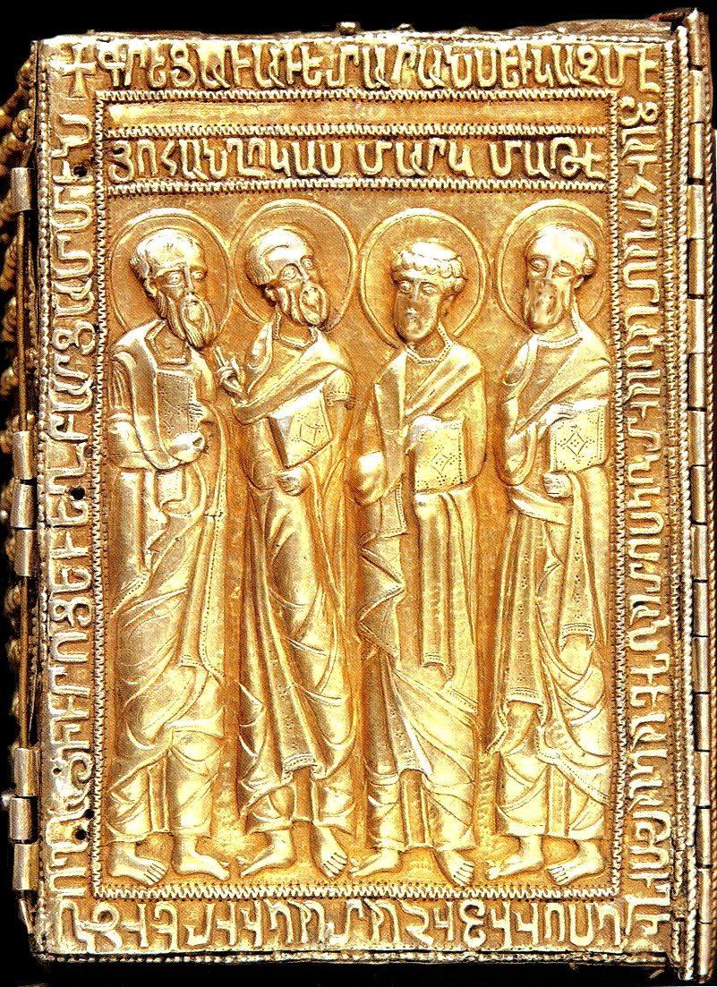 Lower cover of Malatya Gospel of Catholicos Constantine I. Hṙomkla. 1249.