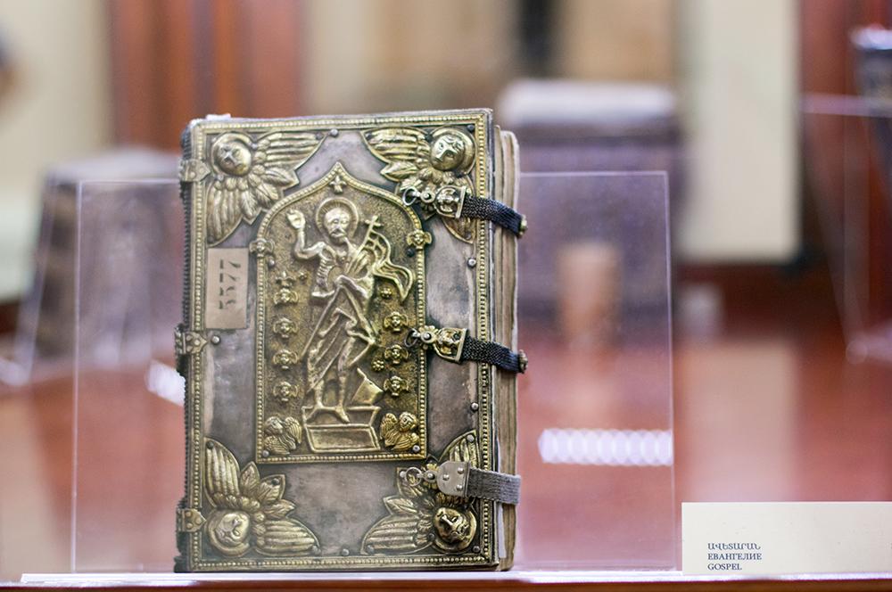 Matenadaran - The Museum of Ancient Manuscripts, Yerevan, Armenia
