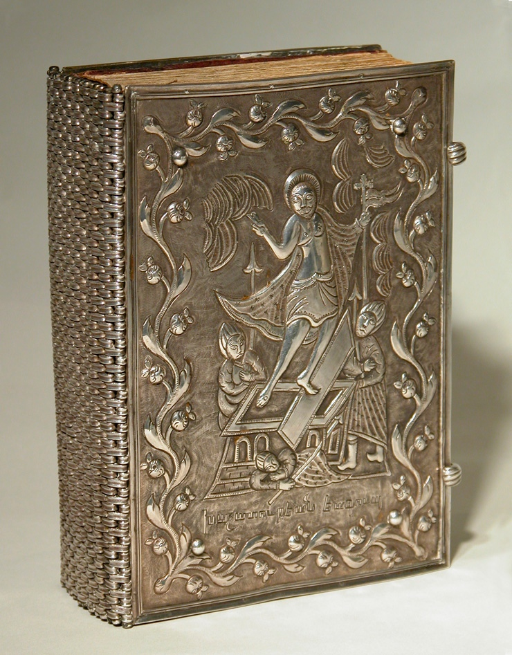 Armenian Gospel, written for Minas Vardapet in Constantinople in 1651, and bound in silver in 1675.