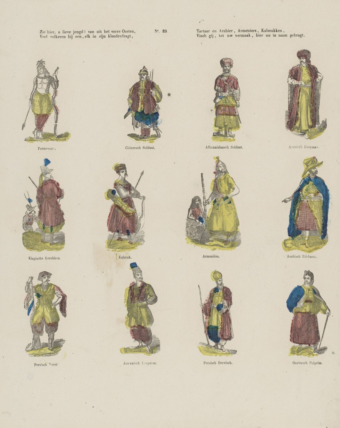 See here, oh dear children! People from the far east in their garments. For your pleasure, Lutkie & Cranenburg, 1848.
