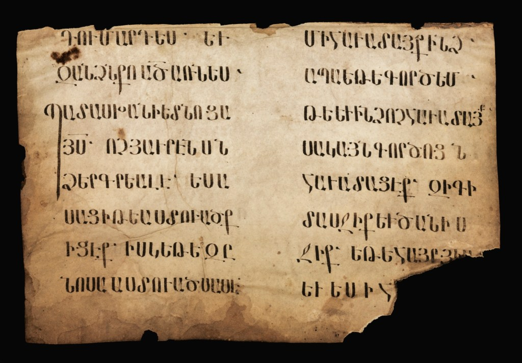 The Gospel of John, in Armenian, leaves from an extremely early Biblical codex on vellum 9th-12th c.