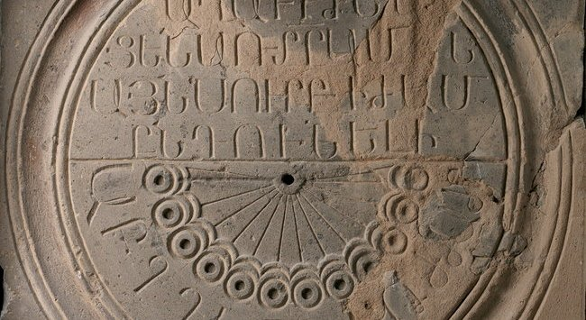 A 7th-century sundial with Armenian numbers from Zvartnots Cathedral in Echmiadzin, Armenia.