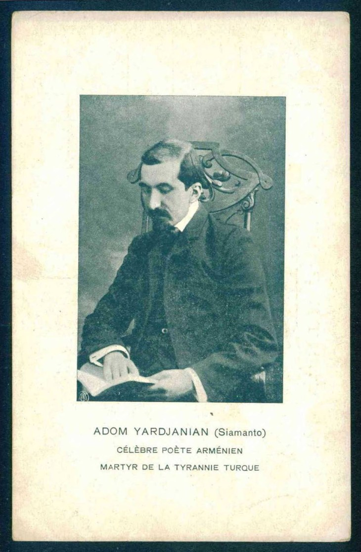 Adom Yardjanian also known as Siamanto (1878-1915), famous Armenian poet, martyr of Turkish tyranny