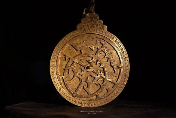 Armenian Astrolabe (15th century)