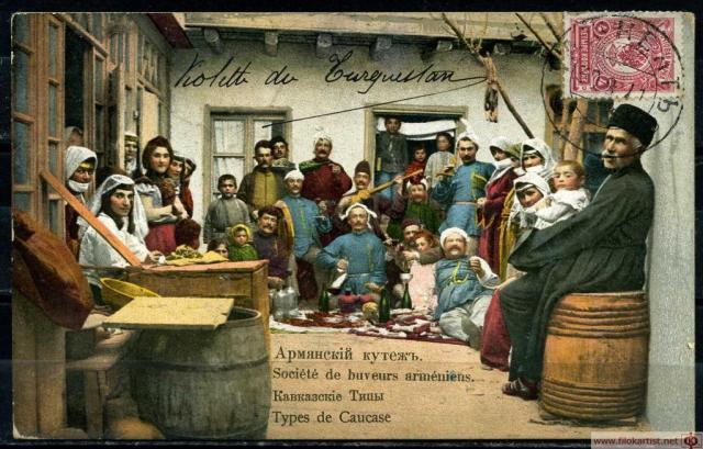 Armenian Familly Celebration