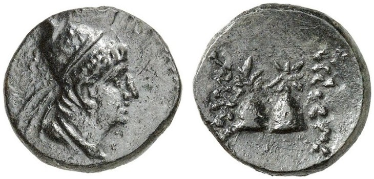 Armenian kingdom of Sophene, Arsames II, 230 BC