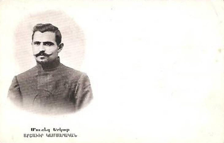 Armenian noble Arshavir Kamsarakan (Moucher Yerkat)