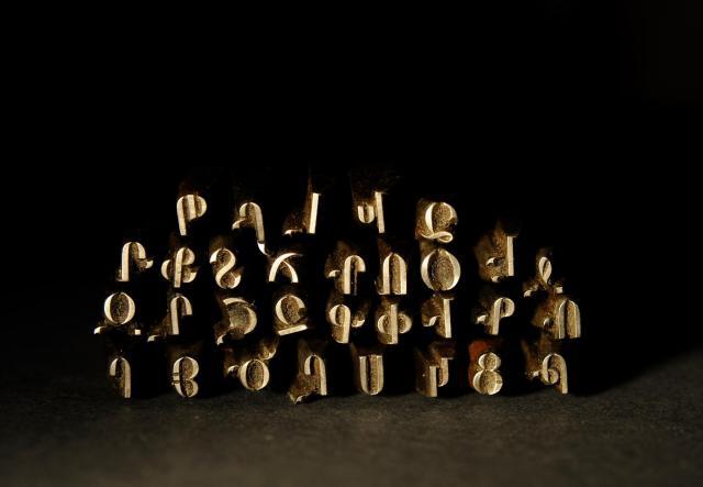 Armenian printing types (Constantinople)