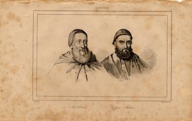 Print of Armenian Saints 1838