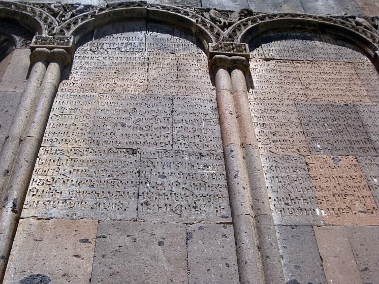Armenian script on ancient city Ani