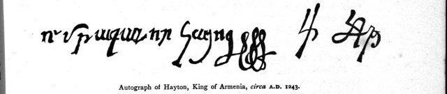 Autograph of Hayton, King of Armenia c. 1243 A.D. from Travels of Marco Polo black white