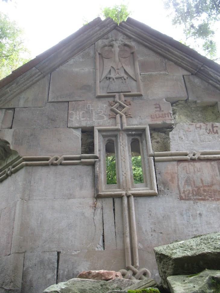 Ruins of Bardzrakash St. Grigor Monastery (10th. c.), Dsegh, Alaverdi, Armenia