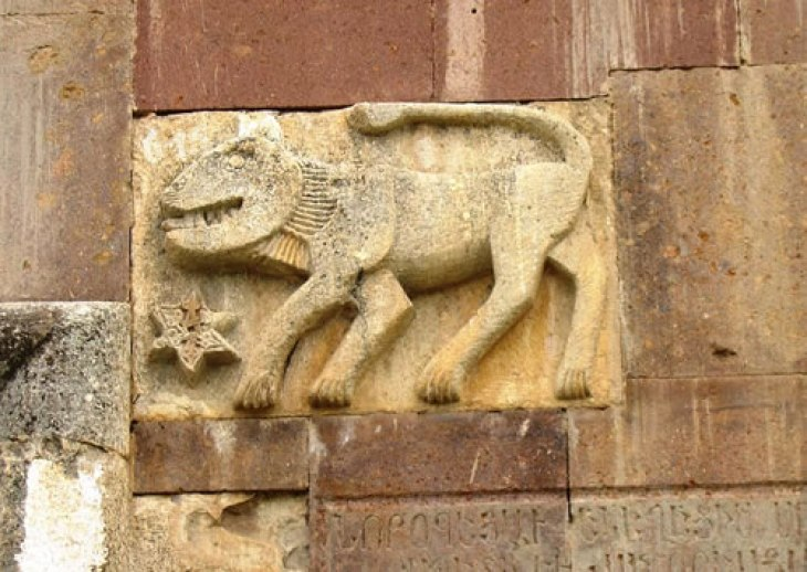 Bas-relief of the Lion—a symbol of the Vahtangian princes of Artsakh, Armenia's 10th historical province.