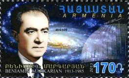 Beniamin Markarian on Armenian stamp, 2013