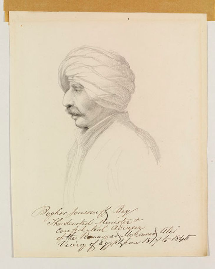 Boghos Yusufian Bey 1845-1850 The devoted Minister & Confidential Adviser of the Renowned Mohamed Ali Viceroy of Egypt from 1817 to 1845
