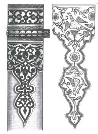 Characteristic Armenian scabbard decoration