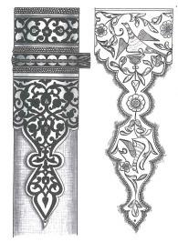 Characteristic Armenian scabbard decoration