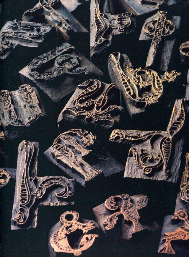 Copper Armenian printing templates (17th century)