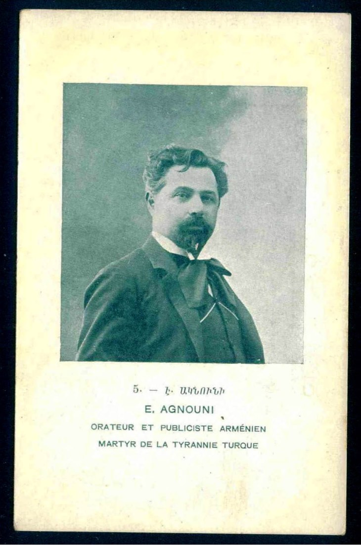 E. Agnouni, speaker and publicist, martyr of the Turkish tyranny
