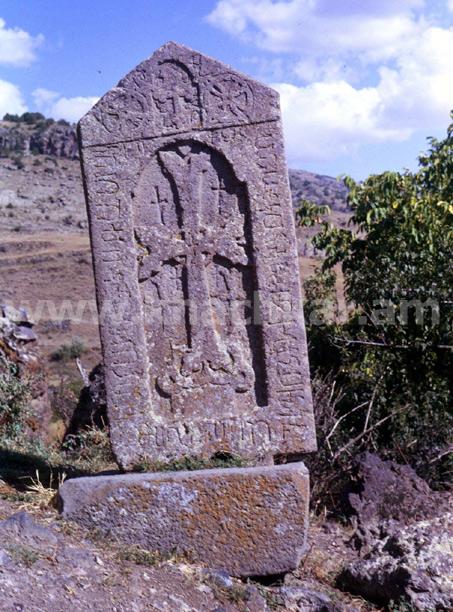 Early Armenian khachkar