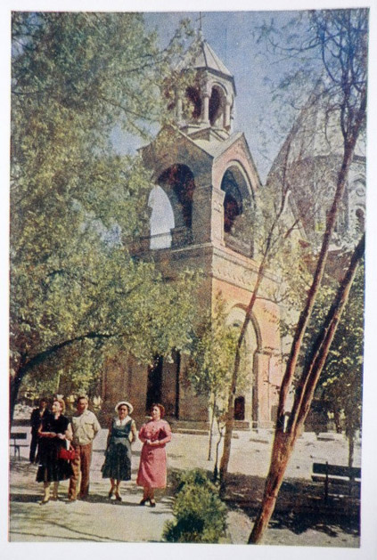 Etchmiadzin Cathedral - 1957 - Armenia USSR