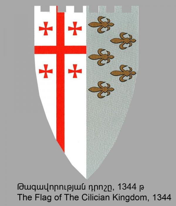 Flaf of Cilician kingdom 1344