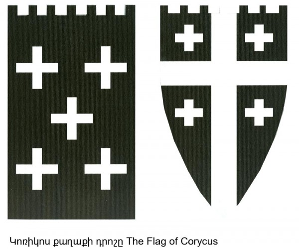 Flag of Corycus of Cilicia