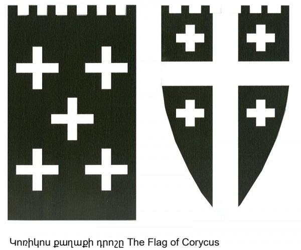 Flag of Corycus of Cilicia