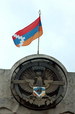 Flag of Nagorno Karabakh