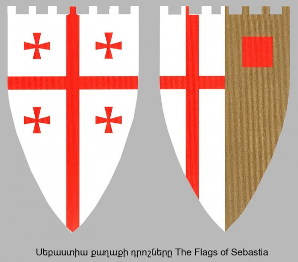 Flag of Sebastia