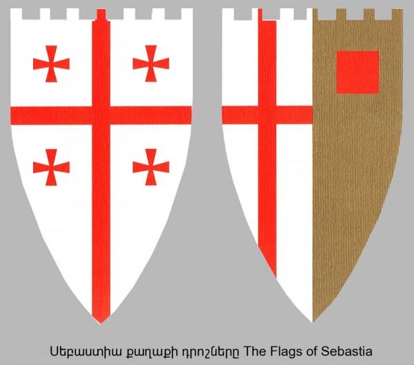 Flag of Sebastia