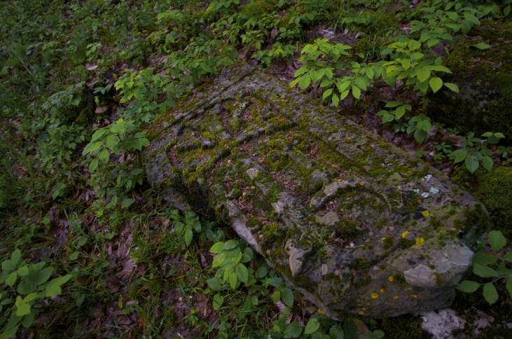 Forgotten Khachkar in the forest of Dilijan- Tavush (Armenia - 1000-1600 A.D.)