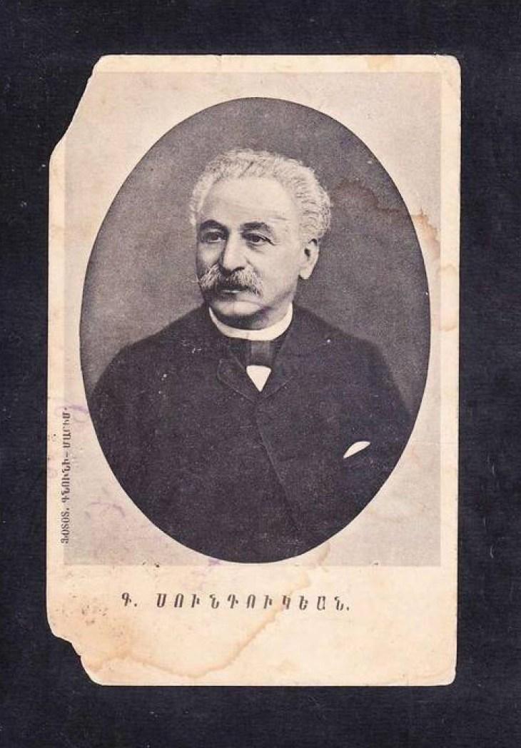 G. Sundukyan