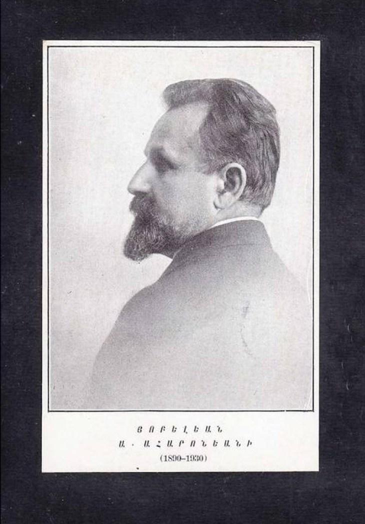 Hobelean Awetis Aharonean, Armenian writer