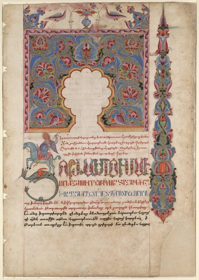 Armenian manuscript illustration Յայսմաւուրք (Synaxary), seventeenth century. Near East Section, African and Middle Eastern Division, Library of Congress (019.00.00)
