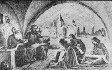 Invention of the Armenian Alphabet