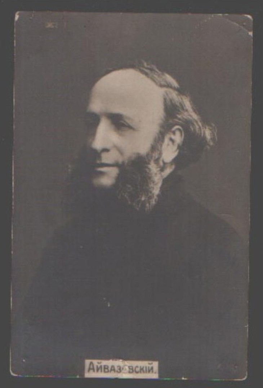 Ivan Aivazovsky famous Armenian painter