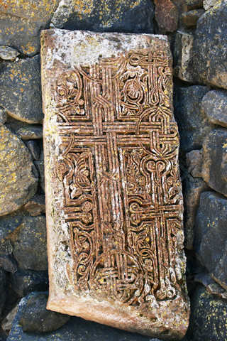 Cross-stones or khachkars at the 9th century Armenian monastery of Sevanavank.