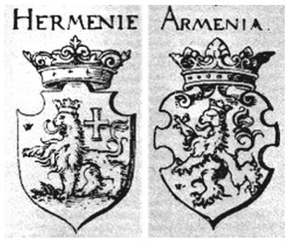 Coat of arms of the Kingdom of Armenia
