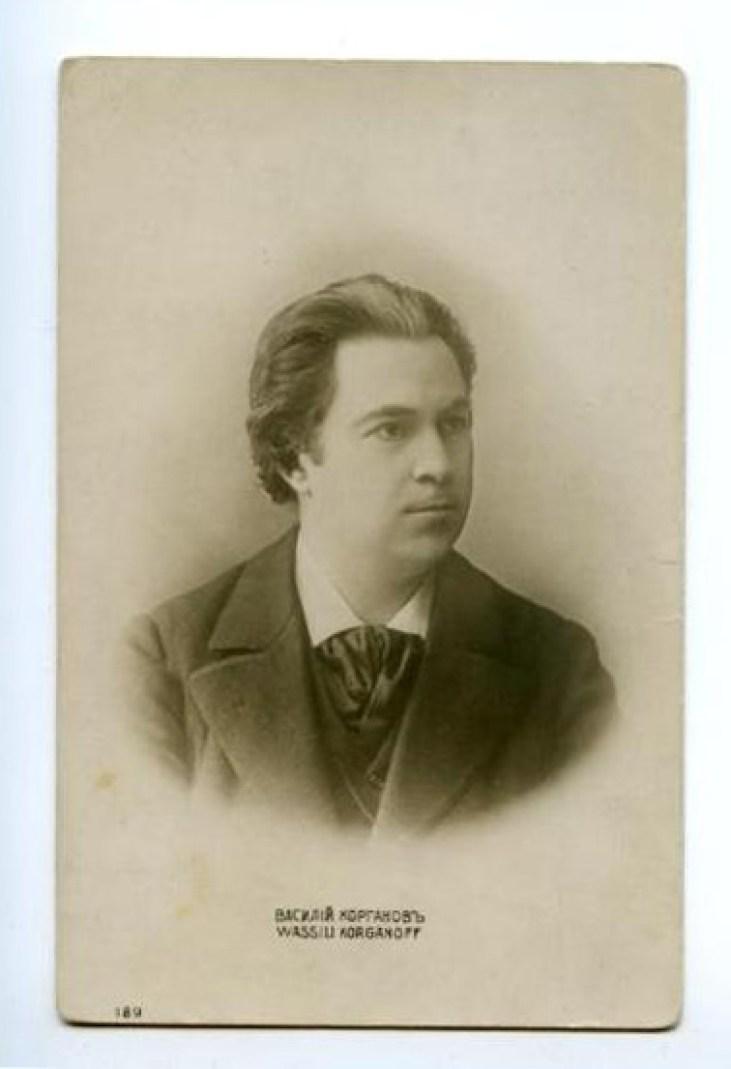 Korganov Armenian pianist musicologist