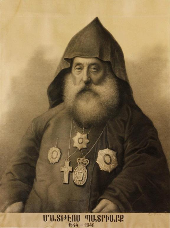 Matteos II of Constantinople (1844–1848)
