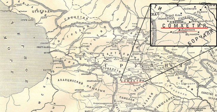 Somkhetia, Somekhi Somkhiti region known as Armenia