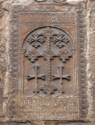 St. James cathedral (12th century) Khachkar Armenian church in Jerusalem